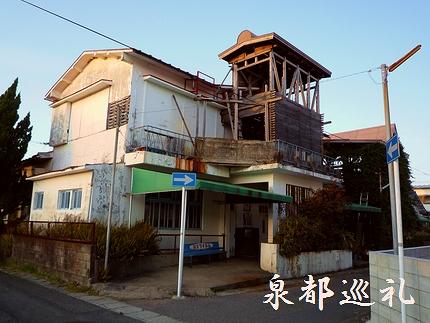 20080307imamura01.jpg