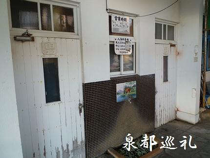 20080307imamura03.jpg
