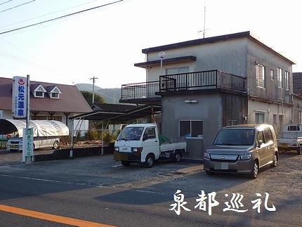20080307tamari01.jpg