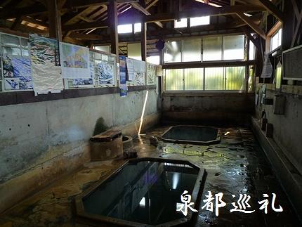 20080308muranoyu01.jpg