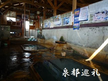 20080308muranoyu02.jpg
