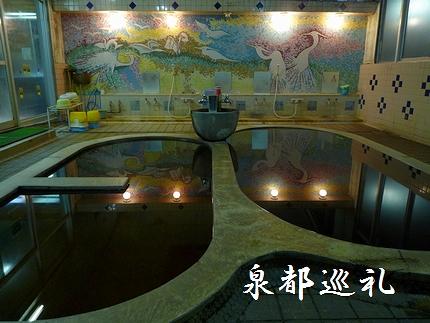 20080308tsurumaru01.jpg