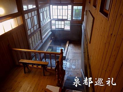20080309takara02.jpg