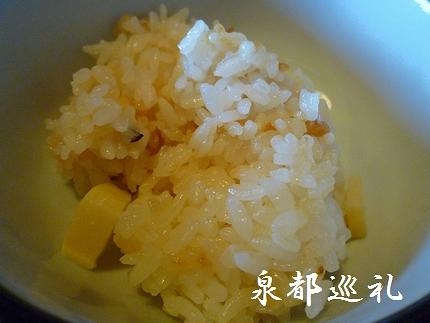 20080320yohira08.jpg