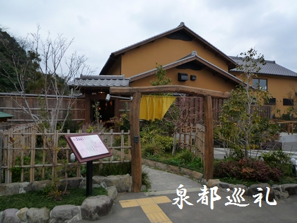 20080320yohira10.jpg