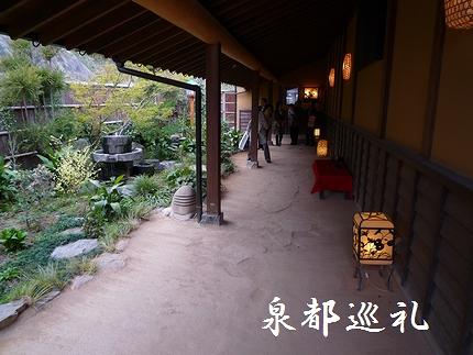 20080320yohira11.jpg