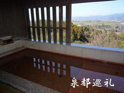 20080321minousansou01.jpg