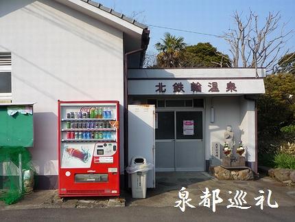 20080401kkk04.jpg