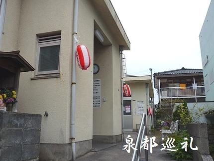 20080402y2_01.jpg