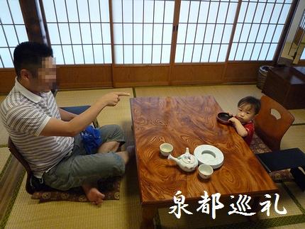 20080810tonosama04.jpg