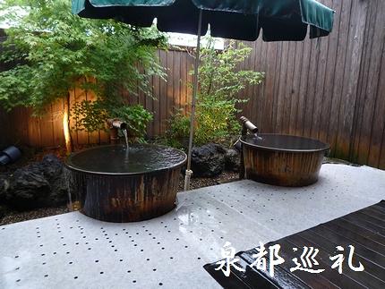 20080816yurayura2.jpg