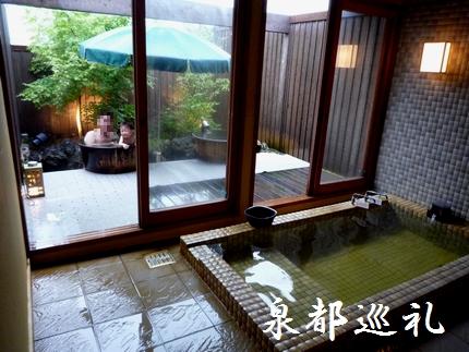 20080816yurayura3.jpg