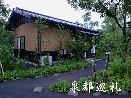 20080822kameyama02.jpg