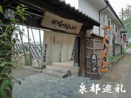 20080907akizuki01.jpg