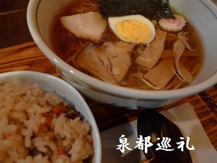 20080907akizuki02.jpg