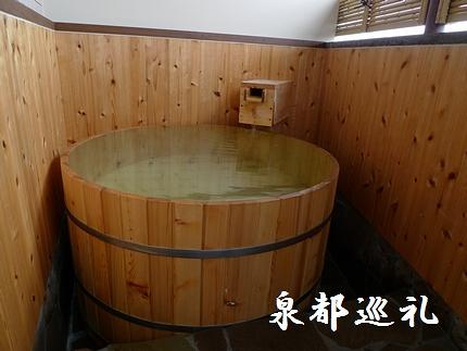 20080907kourakunoyu01.jpg
