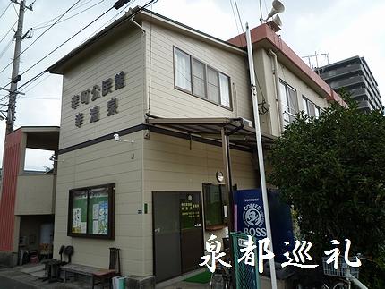 20080921saiwai01.jpg