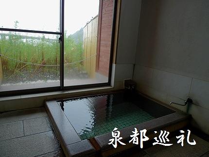 20080921yamanoyu01.jpg