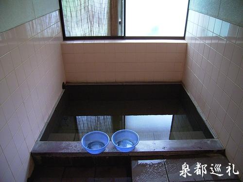 鶴川温泉 家族湯