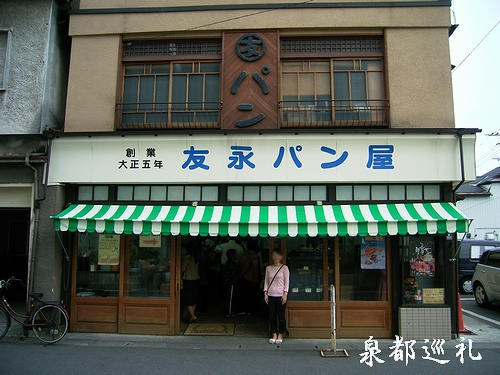 RIMG4621.jpg
