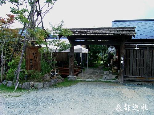 hotaru_nagaya1.jpg