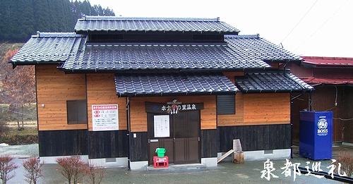 hotarunosato20060114_1.jpg