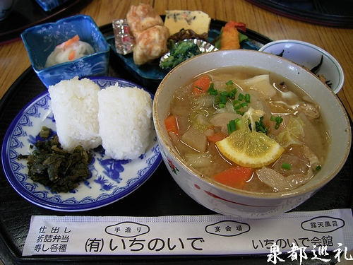 ichinoide20060109_2.jpg