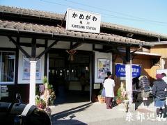 kamekawa20060108_1.jpg