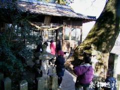kamekawa20060108_2.jpg