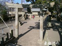 kamekawa20060108_5.jpg