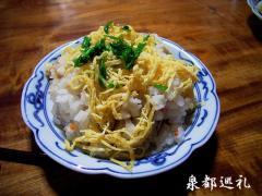 kamekawa20060108_7.jpg