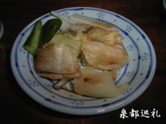 kamekawa20060108_8.jpg