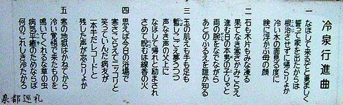 kannojigoku4.jpg