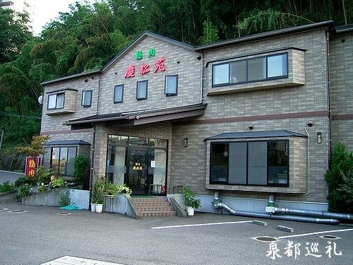 keishouen3.jpg
