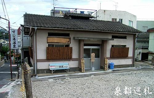 sujiyu1.jpg