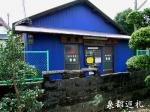 田町温泉1