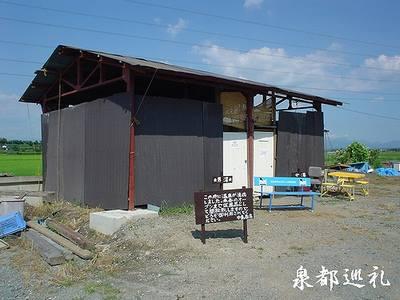 tsukinohotaru7.jpg