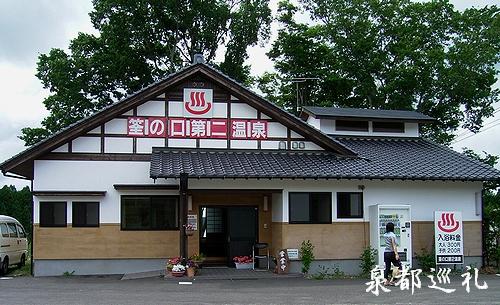 ukenokuchi1.jpg