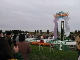 札幌開催最終日24