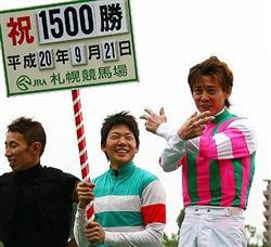 藤田騎手がJRA通算1500勝達成!