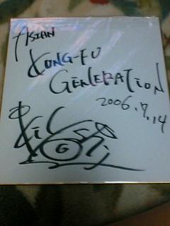 キヨさんサイン