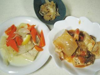 11月26日の夕飯