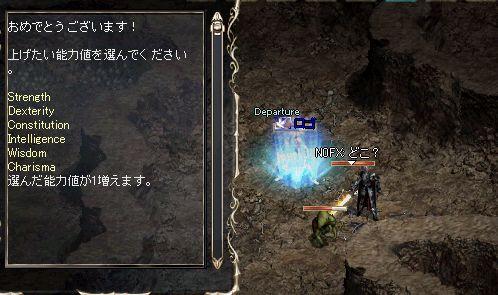 LinC0127.jpg