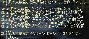 LinC1172.jpg