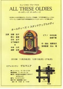 pa-shimonnzu.jpg