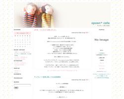 mizutama-monkey_250.jpg