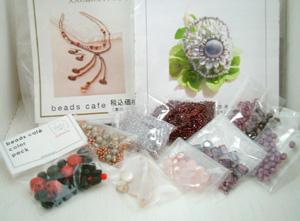 bead scafé 祭り