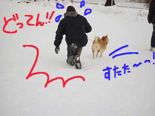 コピー ~ cはな (26)