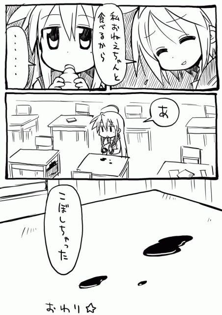 うつ★すた3