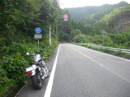 2008.8.30県道41